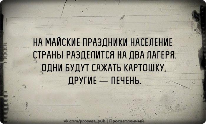 http://zludy.ru/upload/10gntbFj3r-24384.jpg